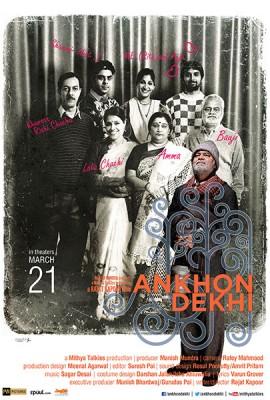 ankhon-dekhi1