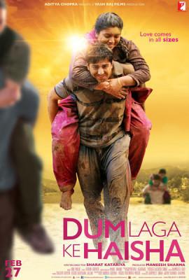 dumlagakehaisha