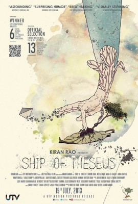 ship-of-theseus