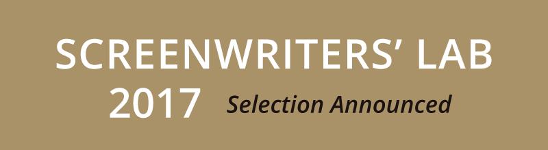 Screenwriters Lab 2017