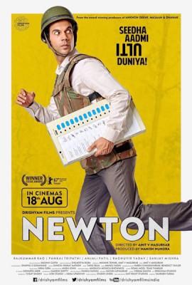 Newton Film 2017