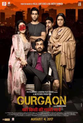 Gurgaon2017