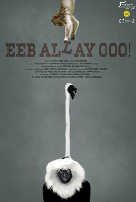 Eeb_Allay_Ooo